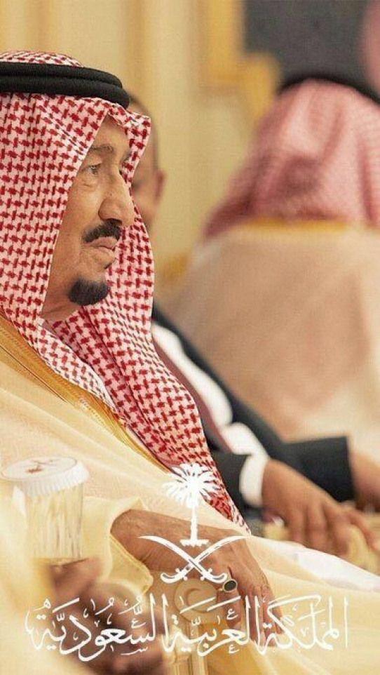 Saudiarabia Saudi Arabia Royal Family King Salman Saudi Arabia Horse Girl Photography Arab Fashion