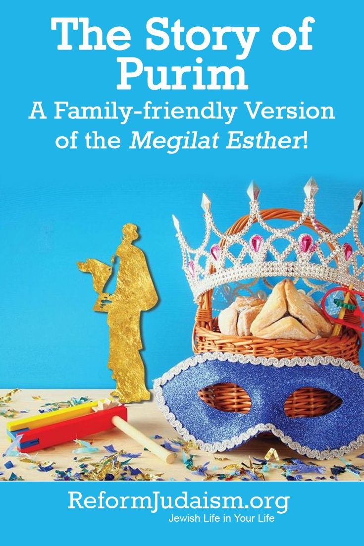 Our Purim story comes from the Book of Esther (Megillat Esther), which can be found in the Writings (Ketuvim) section of our Jewish Bible, or Tanach.