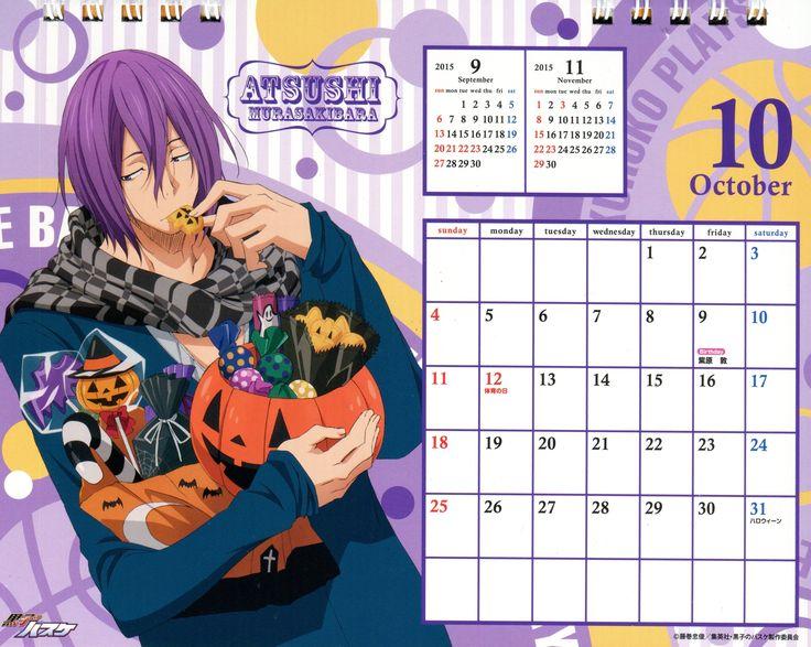 Kuroko no Basuke - 2015 calendar - 10