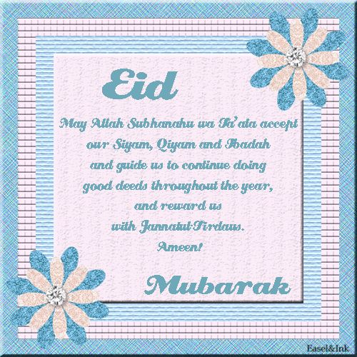 Eid Card Graphics - Page 2