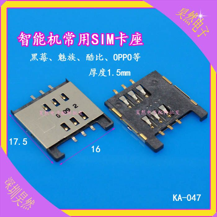 5pcs/lot SIM Holder Slot Readerfor Blackberry 9800 9810 Moto MT810 XT701 XT800 Meizu M9 SIM Connector Holder