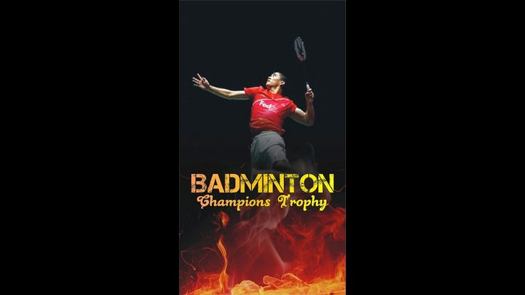 SUPER BADMINTON SPORT