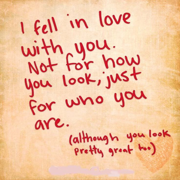 Beautiful Love Quotes 2017