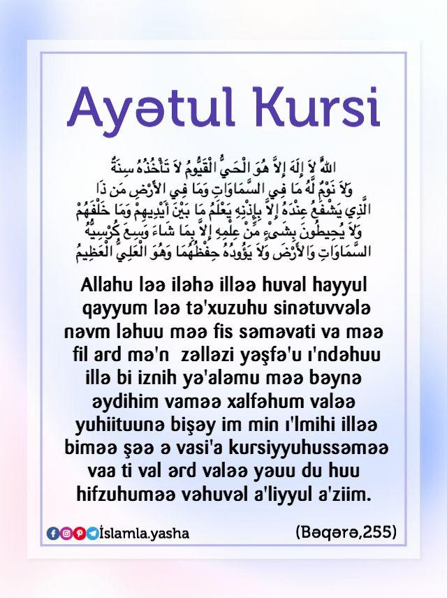 Ayətul Kursi Quran Instagram