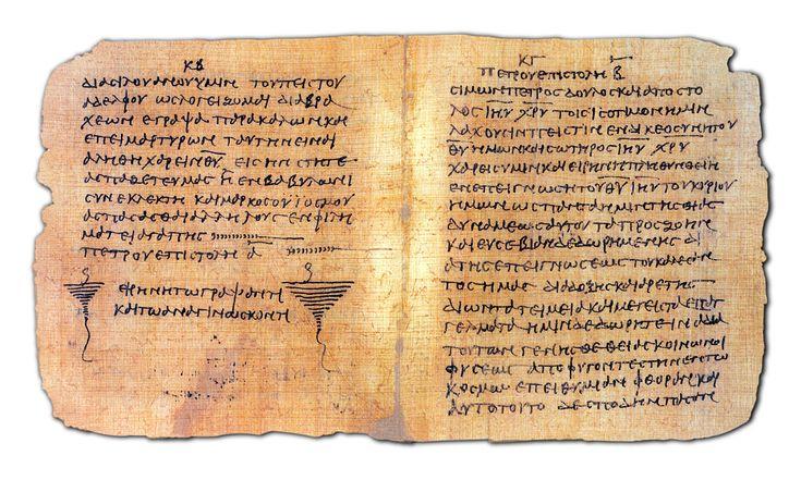 L'Evangile Selon l'Apôtre Pierre: Marc et I & II Pierre
