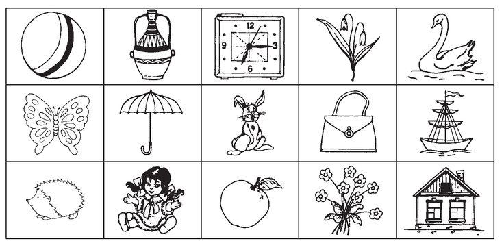 Методики, диагностирующие психическое развитие детей старшей и подготовительной группы - Комплекс диагностических методик для обследования всех групп детского сада