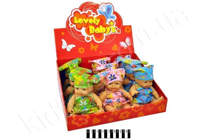 Пупсик-дівчинка 10011, интерактивные игрушки, где купить игрушки, развивающие игрушки от 3 лет, мягкие игрушки nici, детские товары украина, игры с котятами и щенками