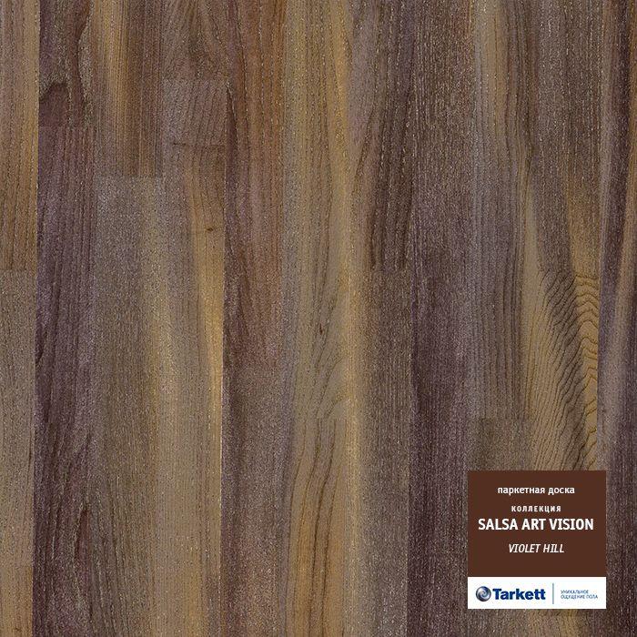 Tarkett Вайолет Хилл: Tarkett / Каталог напольных покрытий / Паркетная доска / Tarkett / SALSA ART VISION