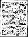 20 Feb 1920 - Tambourine Shire Council - The Beaudesert Times (Qld. : 1908 - 1954)