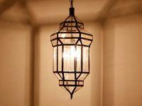 Moroccan Lighting > Moroccan Pendant Lamps : Moroccan Bazaar