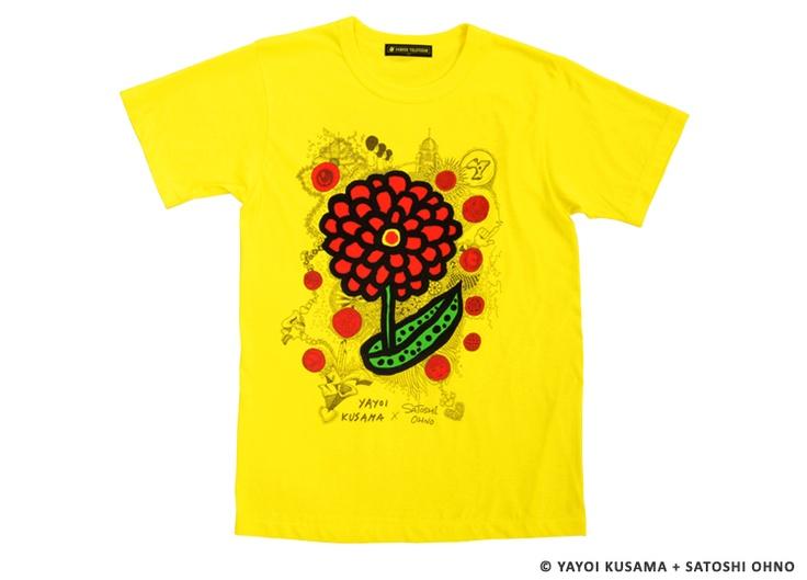 24hr TV Charity T-shirt design for 2013! Designed by Kusama Yayoi & Ohno Satoshi (Arashi)