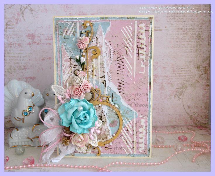 Скрапбукинг открытка для модница, открытки