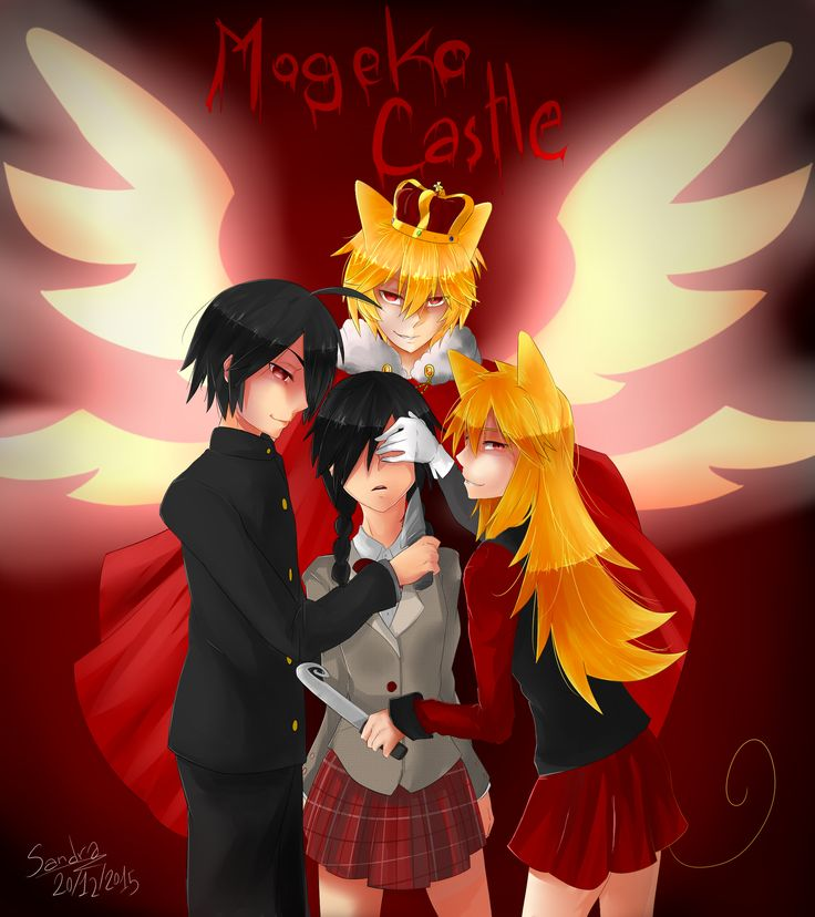 mogeko_castle___victim_by_kirigayalucky13-d9ksbq0.png (2216×2493)
