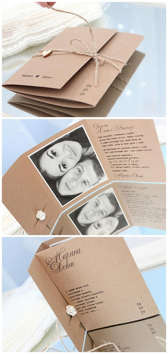 15 best Wedding Invitations ETSY images on Pinterest Rustic