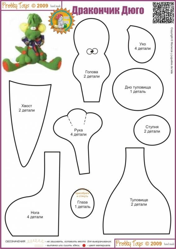 1000 ideas about stuffed toys patterns on pinterest for Template monste
