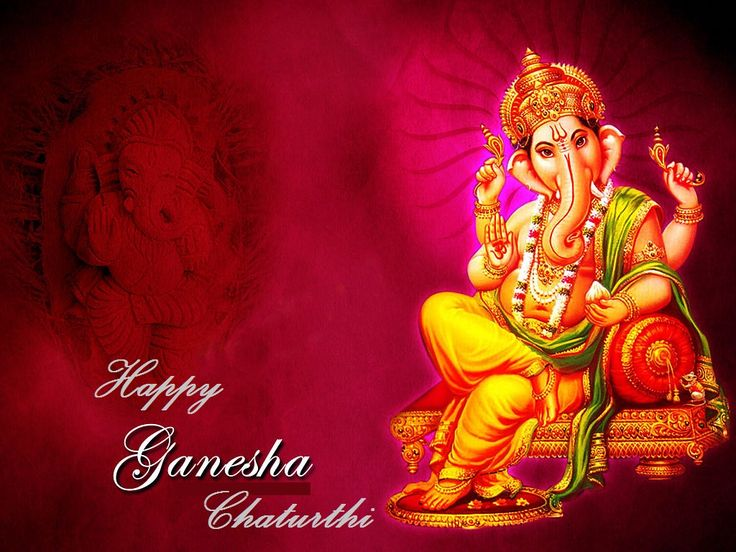 Lord Ganpati / Ganesh Images HD 3d Pictures, Ganesh Wallpapers