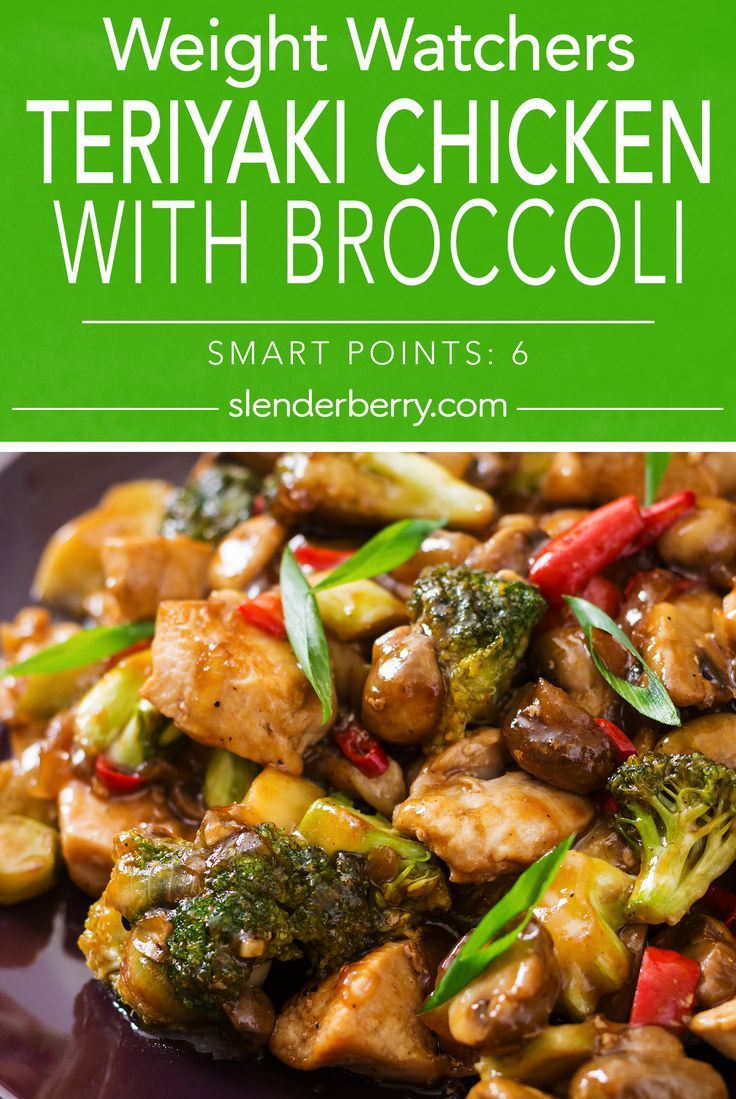 Teriyaki Chicken With Broccoli Recipe Broccoli Recipes