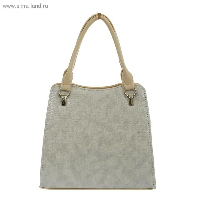 Артикул: 1372833 Сумка женская на молнии, 1 отдел, 1 наружный карман | Женские сумки и рюкзаки