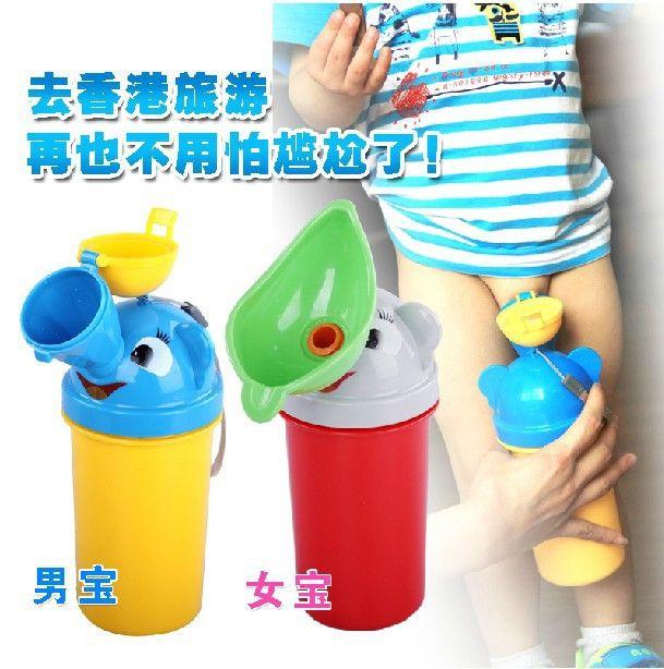 1 pic children's pot Pot children's toilet potty baby toilet seat urinal children portable toilet Children's wall urinal TZB3