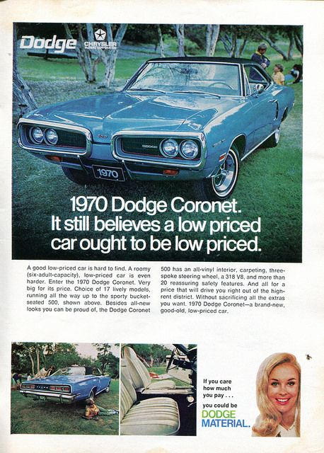 Vintage Car Ads. My dad had one of these, sold it last year....boo! :)