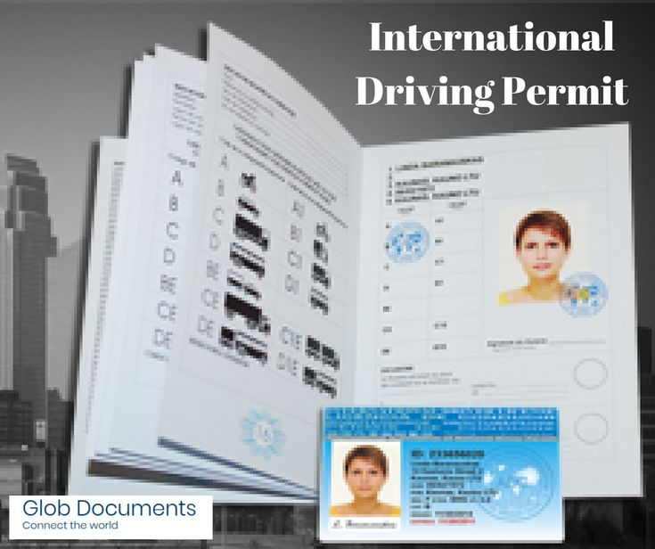Having an international driving permit is essential in order for you to be allowed to drive in countries other than your own. Applying for this is comparatively simple provided that you have an actual valid driver's license at the time of your application.