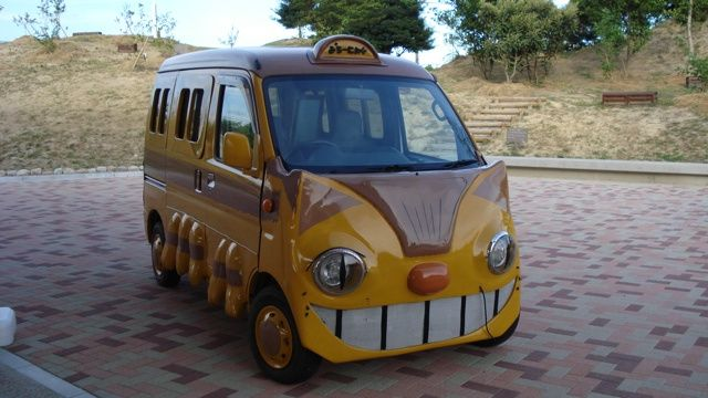 Awesome Japanese Totoro Catbuses