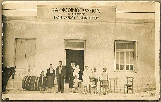 ΒΟΥΛΙΑΓΜΕΝΗ 1948