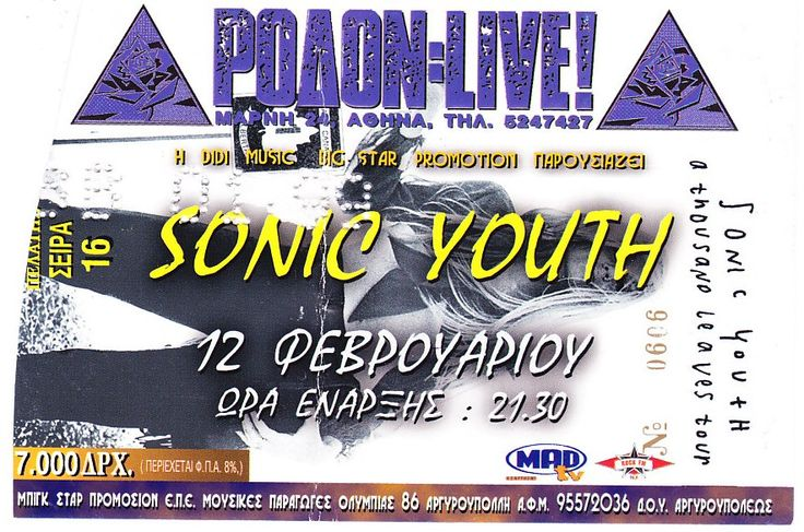 SONIC YOUTH 12-2-1999 RODON CLUB ATHENS