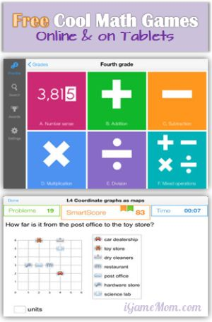 Free Cool Math Games for Kids Grade PreK to 12. Each user can have 20 FREE math problems every day. All problems are searchable by grade level, tailored to 10 different countries' school system. Practice is broken down by specific skills. Users can access online via computer or on Tablet.