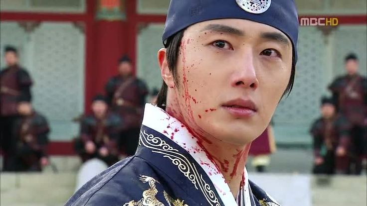 The Moon That Embraces the Sun: Jung II-woo