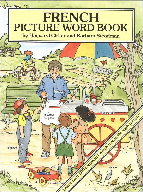 French Picture Word Book | Main photo (Cover)