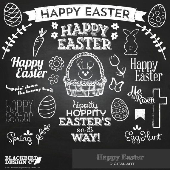 Easter Chalkboard Clipart  Digital Clip Art by BlackBirdsDesigns