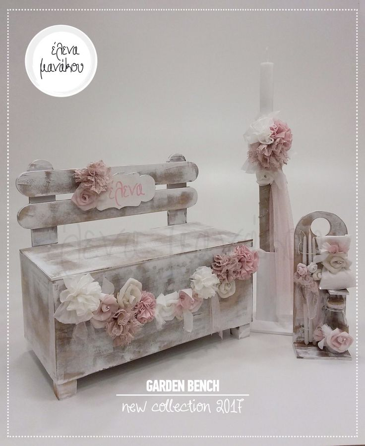 #Newcollection #ElenaManakou #handmade #Vaptisi #Baptism #baptismday #baptismideas #baptismplanning #BaptismCollection #christening #baptismbox #box #βάπτιση #ΚουτίΒάπτισης #βαπτιστικόκουτί #Κουτί