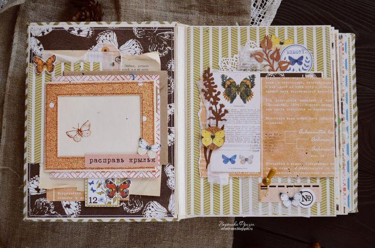 Альбом Атлас бабочек