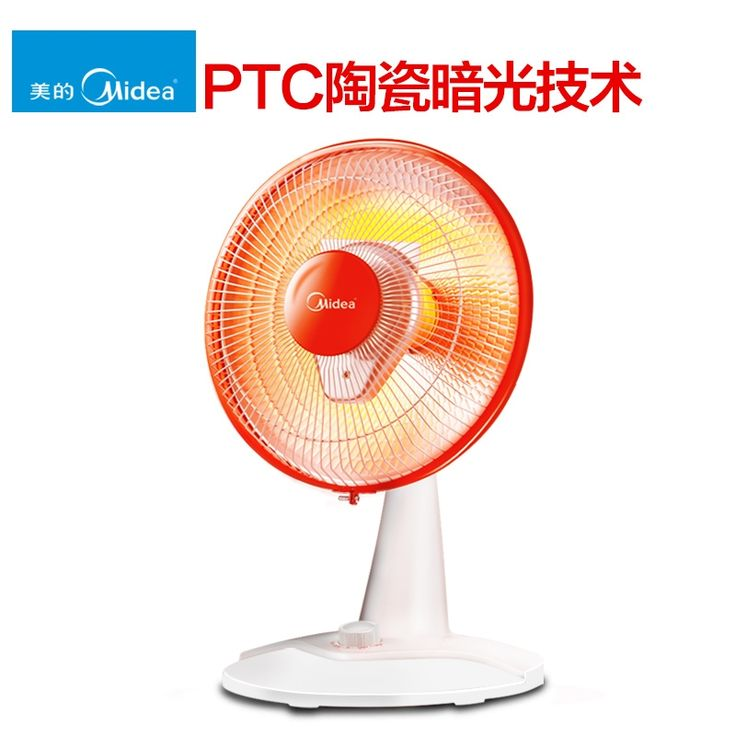 127.50$  Watch now - http://ali1t2.worldwells.pw/go.php?t=32599517370 - Free shipping The office desktop household electric heaters warm air fan energy-saving heater Small sun Electric Heaters