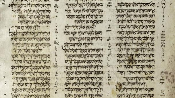 A page of the 10th century Aleppo codex, which contains the Masoretic text. read more: http://www.haaretz.com/jewish/archaeology/1.716368