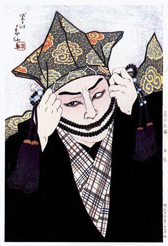 50 best images about tsuchigumo on Pinterest   The mansion ... Katakirauwa