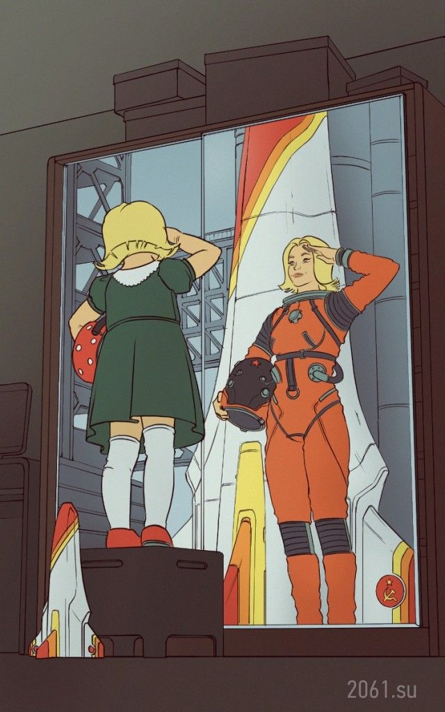 Александр Богослов. Перед зеркалом (I приз зрителей на конкурсе «Девушка с Земли»)