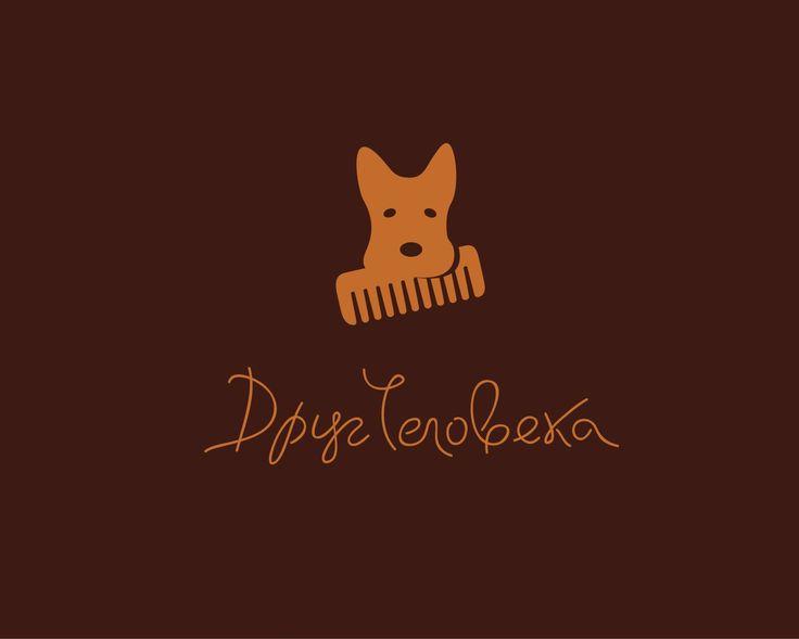 Dise 241 O 249 De Craftoss Logo For A Dog Grooming Salon