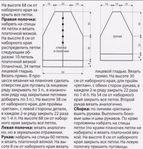 Мобильный LiveInternet Жакет спицами - простой и стильный   Natalica_JA - Дневник Natalica_JA  