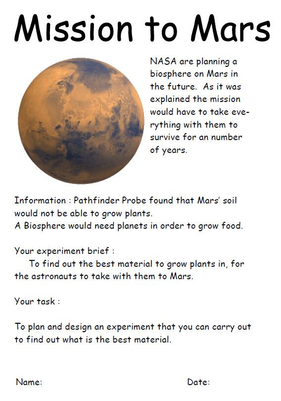 planet mars project - photo #41