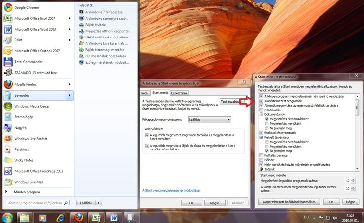 windows_7_start