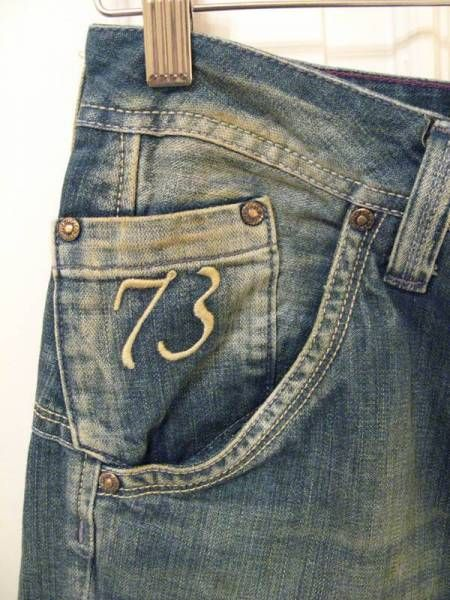 Pepe Jeans Coin Pocket Spring 2010 March
