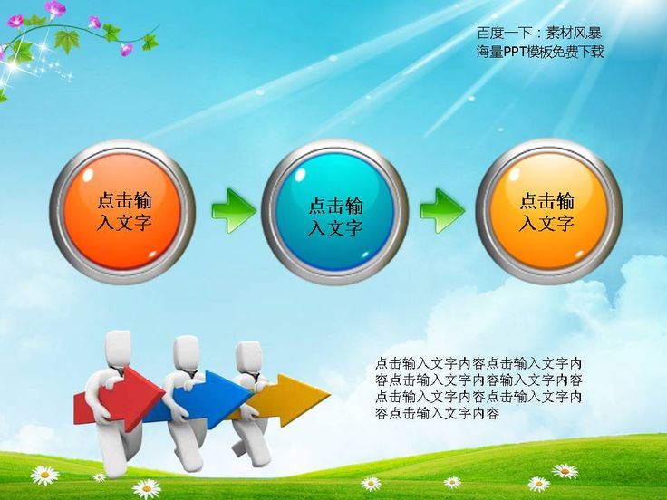 Air sea PPT templates free download #PPT# PPT free PPT cloud clouds slide ★ http://www.sucaifengbao.com/ppt/tubiao/