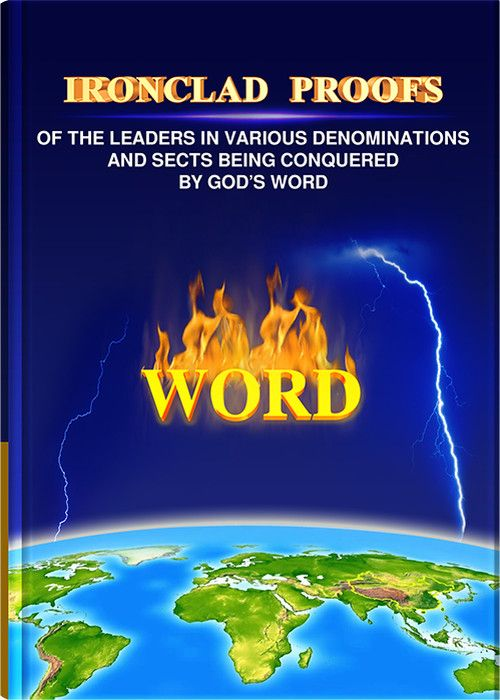 Ironclad Proofs Of The Leaders In Various Denominations And Sects Being Conquered By God's Word01