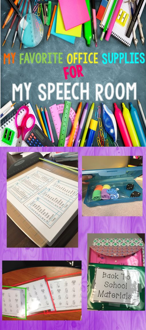 lots of great ideas for new office supplies for your speech room.