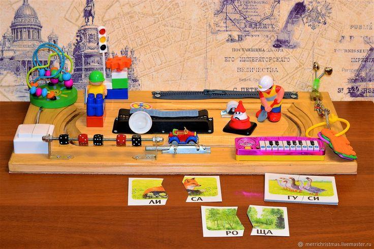 """Купить Бизиборд Развивающая доска для детей """"Гонки"""" - дети, бежевый, развивающая игрушка, подарок на новый год"""