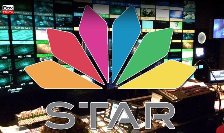 Το STAR κατέθεσε αγωγή εκατομμυρίων προ το Δημόσιο γιατί έχασε το Survivor!