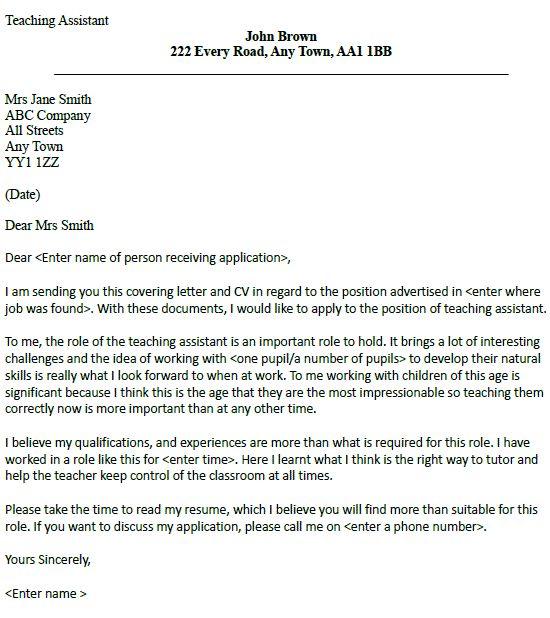 teaching aide resume sample