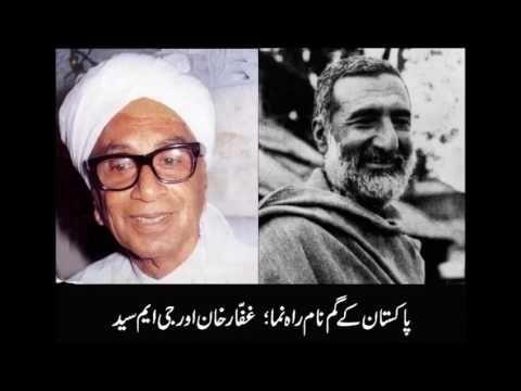 The Real History, Dr Mubarak Ali on Khan Abdul Ghaffar Khan & G M Syed, Must Watch - YouTube